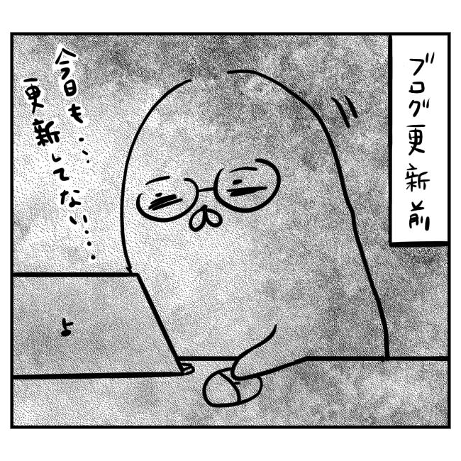 f:id:tansio-karubi:20210914173237p:plain
