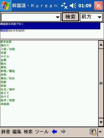 f:id:tantan-p:20050225014149:image