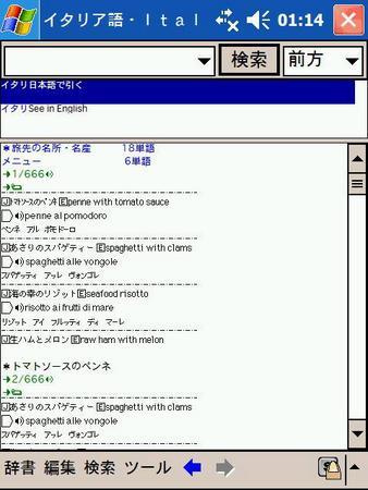 f:id:tantan-p:20050225014222:image