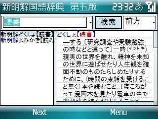 f:id:tantan-p:20071031092833j:image