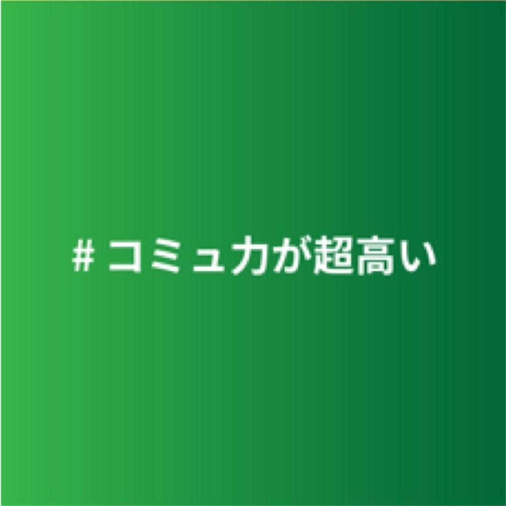 f:id:tantankotantan:20180808202741j:image