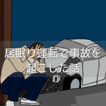 f:id:tantanto04:20210108205457p:plain