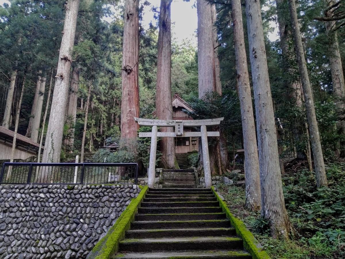 愛知県東栄町 槻神社 パワースポット 波動壁紙ブログ