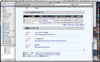 f:id:tanu_ki:20091208232834j:image