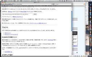 f:id:tanu_ki:20091208233120j:image