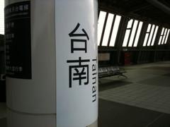 f:id:tanu_ki:20091228111121j:image