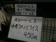 f:id:tanu_ki:20100131091048j:image
