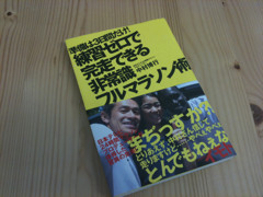 f:id:tanu_ki:20100220221131j:image:left