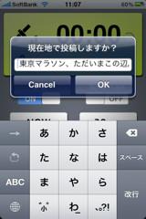 f:id:tanu_ki:20100220221436j:image
