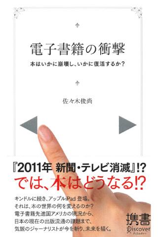 f:id:tanu_ki:20100408231258j:image