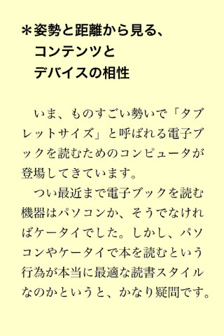 f:id:tanu_ki:20100408231323j:image