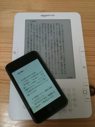 f:id:tanu_ki:20100408231342j:image