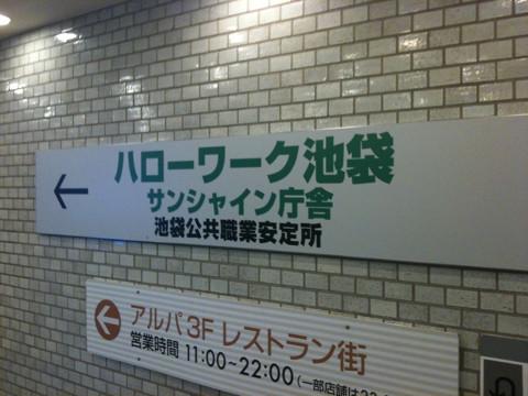 f:id:tanu_ki:20100520162912j:image