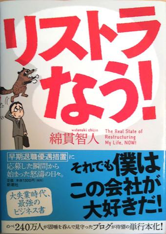 f:id:tanu_ki:20100727181108j:image