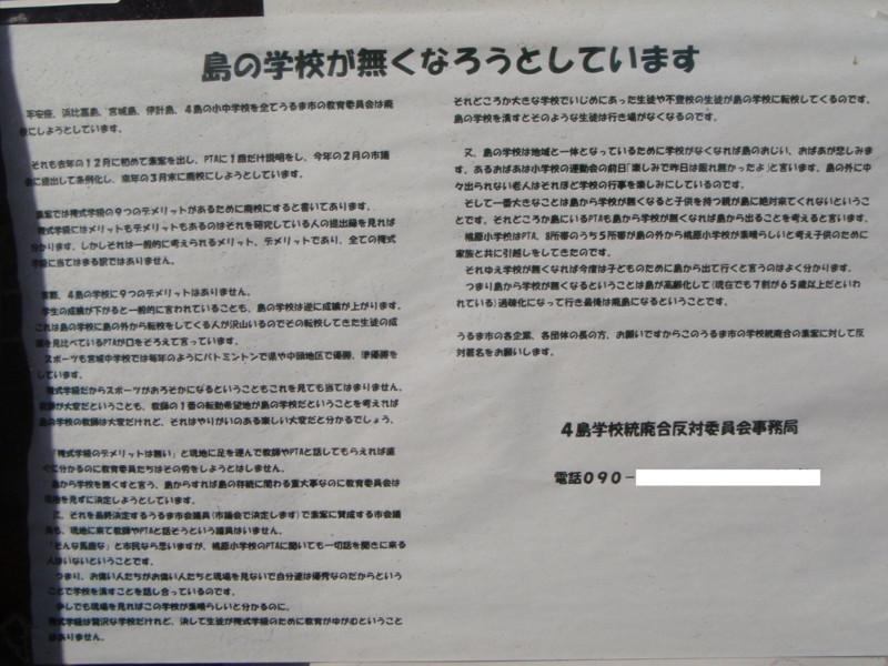 f:id:tanu_ki:20110225161251j:image:w360