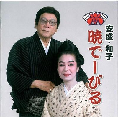 f:id:tanu_ki:20120307104209j:image:w360