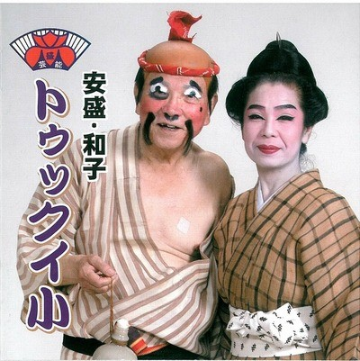 f:id:tanu_ki:20120307104210j:image:w360