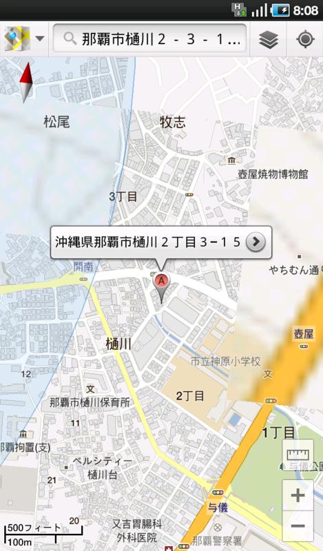 f:id:tanu_ki:20121024105358p:image:w250