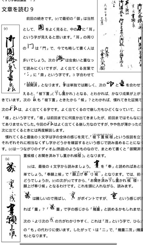 f:id:tanu_ki:20121024112436p:image:w250