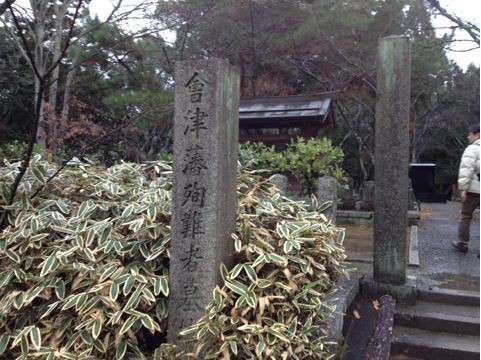 f:id:tanu_ki:20130108152420j:image