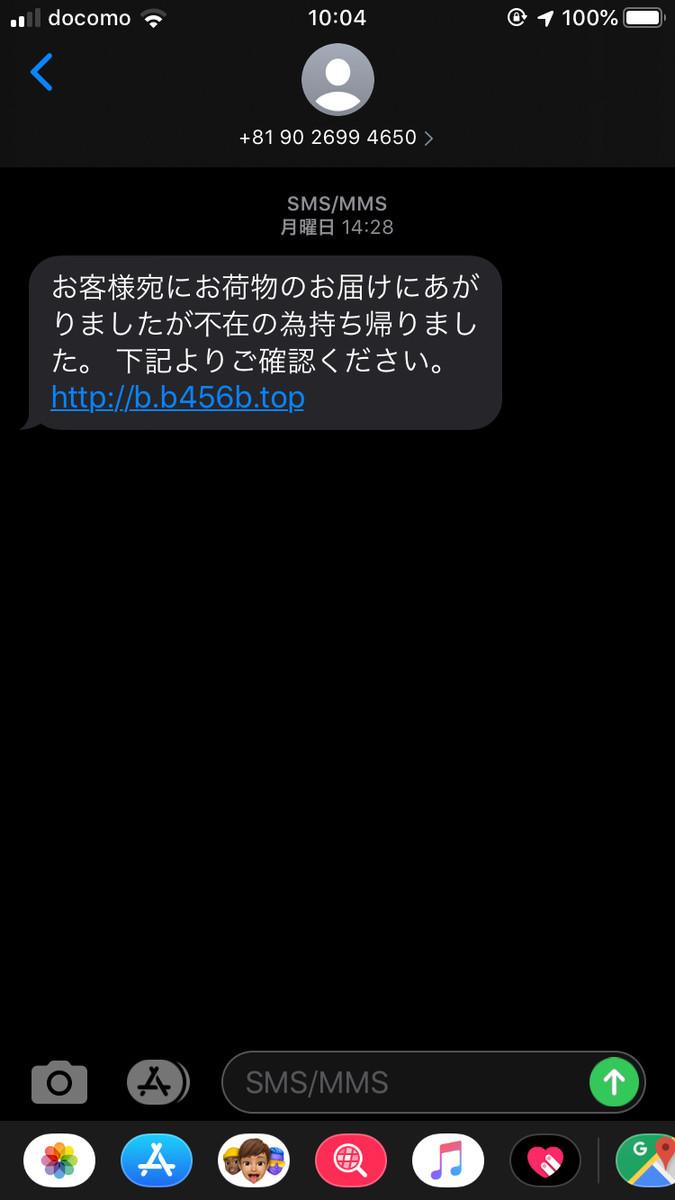 f:id:tanu_ki:20191024102322j:plain
