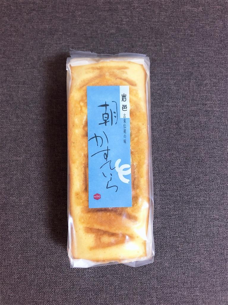 f:id:tanufuku:20200320014614j:image