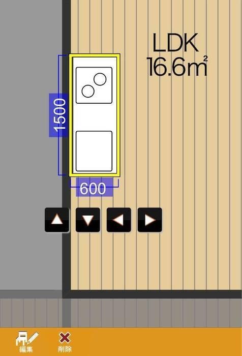 f:id:tanuk:20200106154952j:plain
