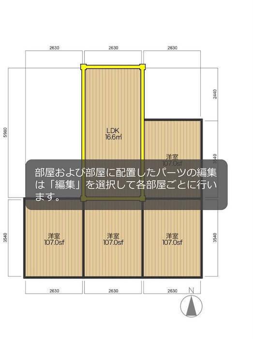 f:id:tanuk:20200106155025j:plain