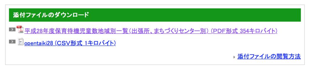 f:id:tanuki0821:20170323001452p:plain