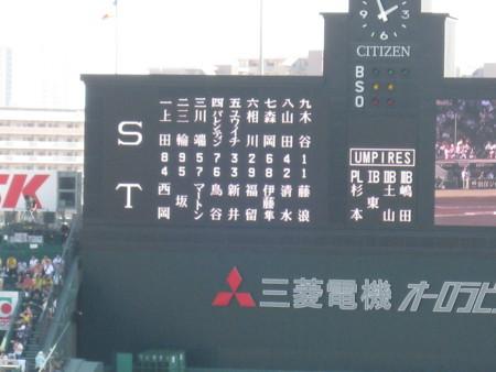 f:id:tanuki1114:20130921134046j:image:w360:left