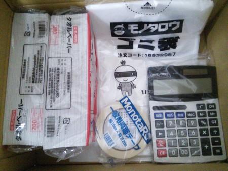 f:id:tanuki1114:20160402105123j:image