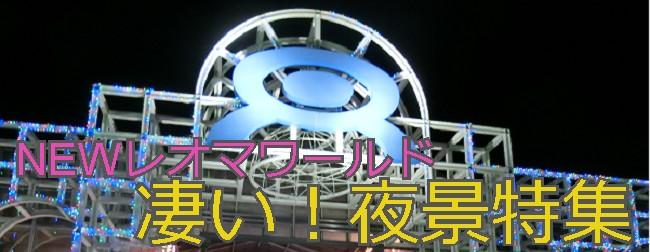 f:id:tanuki1221:20190711205644j:plain