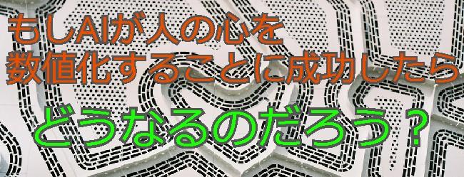 f:id:tanuki1221:20190714100818j:plain