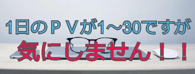 f:id:tanuki1221:20190714101700j:plain