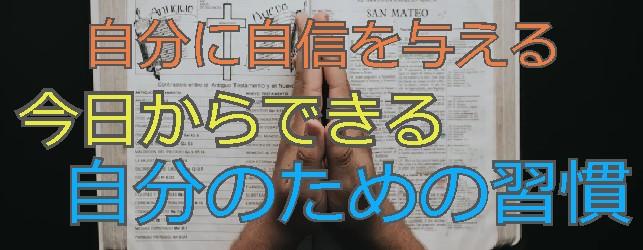f:id:tanuki1221:20190714102626j:plain