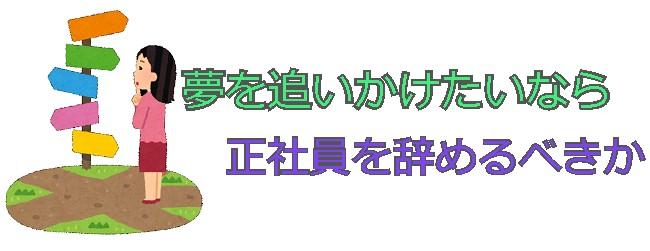 f:id:tanuki1221:20190714103506j:plain