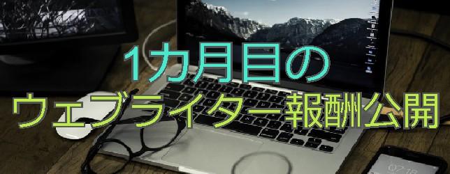 f:id:tanuki1221:20190714104121j:plain