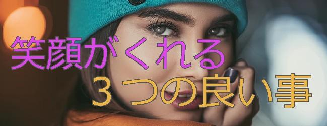f:id:tanuki1221:20190714104841j:plain