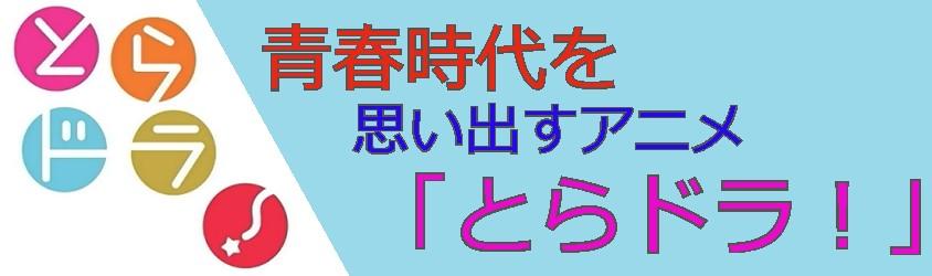 f:id:tanuki1221:20190714224731j:plain