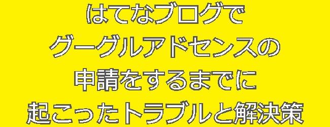 f:id:tanuki1221:20190714225208p:plain