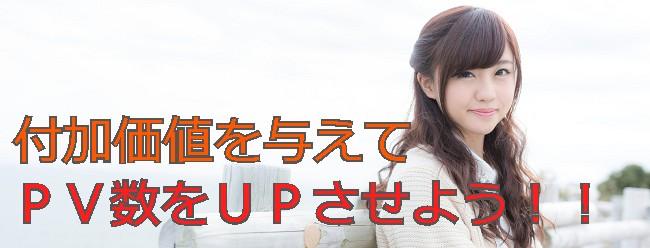 f:id:tanuki1221:20190714230308j:plain