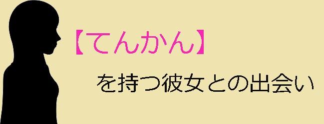 f:id:tanuki1221:20190714231400j:plain