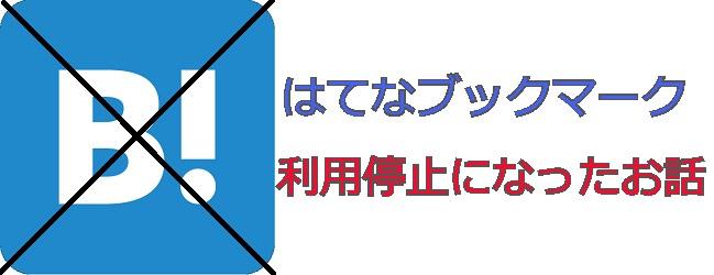 f:id:tanuki1221:20190716062311j:plain