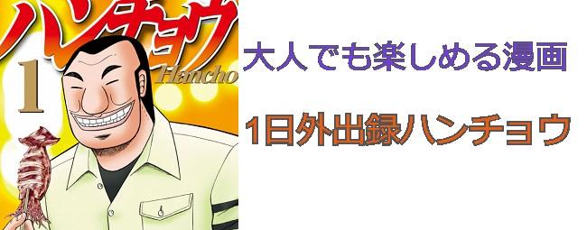 f:id:tanuki1221:20190721084742j:plain