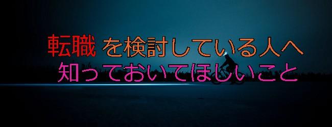 f:id:tanuki1221:20190721090146j:plain