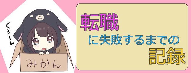 f:id:tanuki1221:20190722034316j:plain