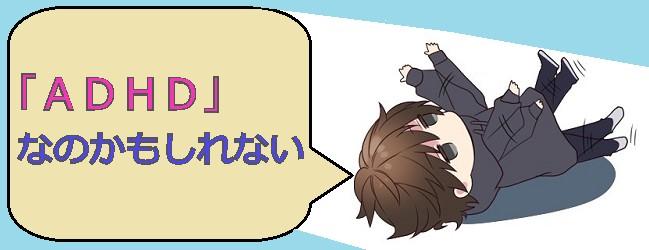 f:id:tanuki1221:20190722040213j:plain