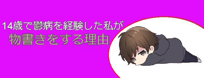 f:id:tanuki1221:20190722041809j:plain