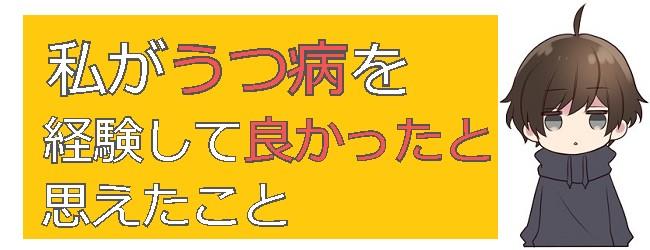 f:id:tanuki1221:20190722044727j:plain