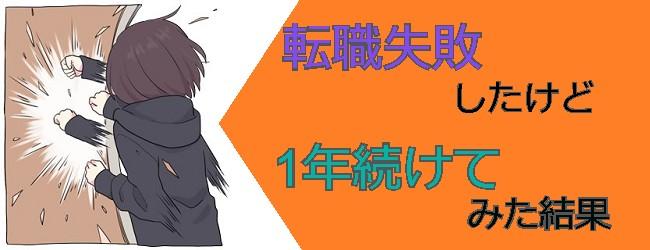 f:id:tanuki1221:20190722050114j:plain
